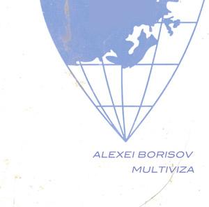 Multiviza (cover)